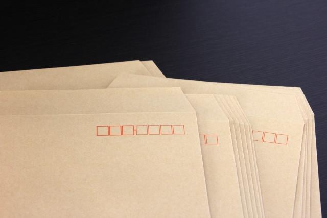 会社用封筒の印刷(定型・定型外・洋封筒)のことなら【東邦美術工芸社】へ~ロゴマークなどの印刷にも対応~